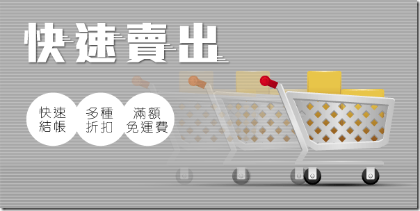 enterprise-shopping-cart
