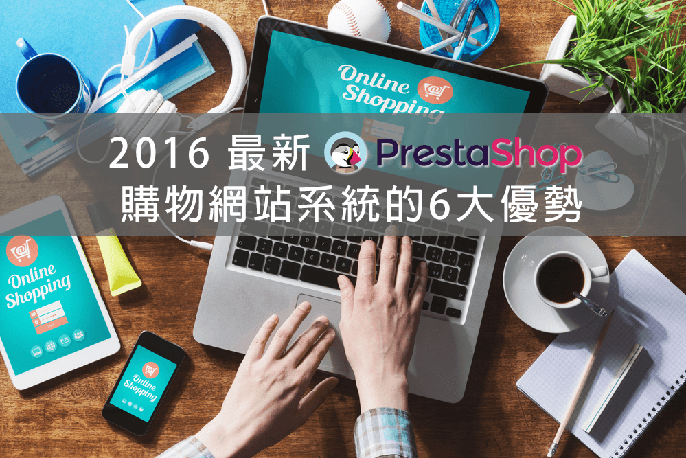 6-features-of-prestashop-