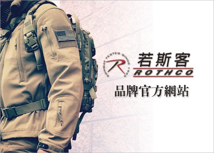 若斯客中國官方品牌網站